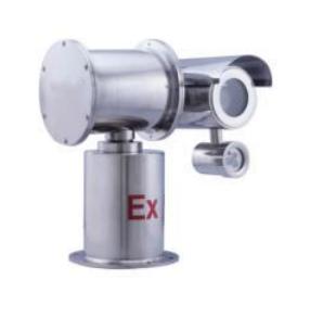 Explosion Proof Camera Kaixuan KX-EX1000ZPPY320 Main Imagr