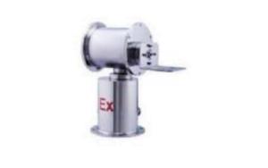 Explosion Proof Camera Kaixuan KX-EX900PPY Main image
