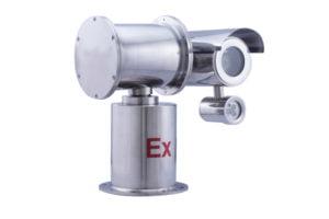 Explosion Proof PTZ Camera KX-EX1000ZPPY230 Kaixuan ATEX II 2G Ex d IIC T6 Gb II 2D Ex tb IIIC IP66 T80℃ Db