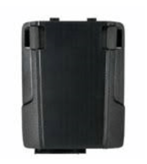 Bartec-TC-75X-Battery-image.png